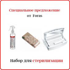 Стартовий набір для манікюру Kodi Professional з УФ лампою 818 36W від FORAS