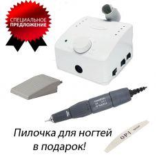Апарат для манікюру Марафон 3 Куб, H37LSP 35 000 об / хв, Корея, Original 100%
