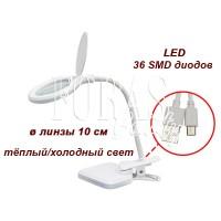 Лампа-лупа настольная мод. 8096 LED 3D, питание через USB-кабель