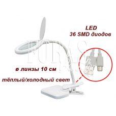Лампа-лупа настольная мод. 8096 LED 3D, питание через USB-кабель, Beauty S.