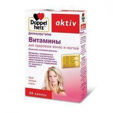 Доппельгерц Актив (Doppel herz Aktiv) Витамины для здоровья кожи, волос и ногтей №30 (10х3