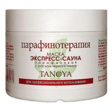 Wax Mask Express-Sauna With Black Cumin Oil 300 мл
