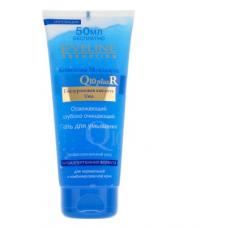 Гель для умывания Eveline Cosmetics Q10+R