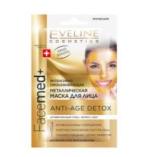 Інтенсивно омолоджує металева маска для обличчя Eveline Cosmetics FaceMed + Anti-Age Detox