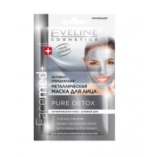 Активно очищающая металлическая маска для лица Eveline Cosmetics FaceMed+ Pure Detox