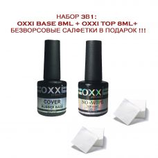 Топ без липкого шару OXXI Professional, 15 мл