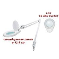 Лампа-лупа 8066-А LED (3D / 5D), Beauty S. 3