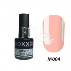База Oxxi Cover Base №1 - базове покриття камуфлирующее, 8 мл