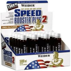 Speed Booster plus 2 Weider (20 ампул по 25 мл.)