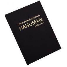 Спортивний Щоденник Hanuman Professional