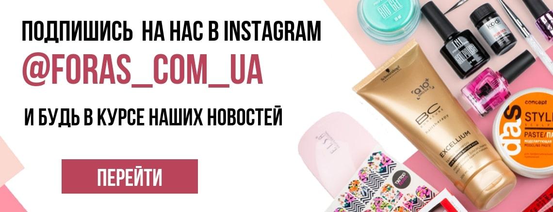 podpiska-na-foras-v-instagram
